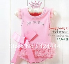 popular baby clothes