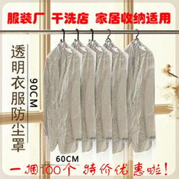 100PCS / Lot  Clothes Eco-friendly Transparent Dust cover Plastic Dust Bag Suit Storage Bag 60 * 120cm 60 * 90cm Free Shipping