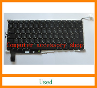 "For Macbook Pro 15.4"" A1286 Mb990 RU Russian keyboard With Backlight ! Tested !"