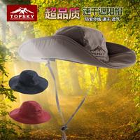 Outdoor quick-drying cap sunbonnet anti-uv hat 52023
