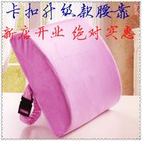 Free shipping Cord lock memory foam waist support cushion car belt lengthen lumbar pillow office cushion pillow