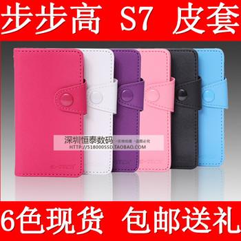 Bbk bbk phone case s7 t vivos7 mobile phone case cell phone case protection holster