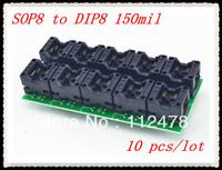 Free shipping!!!Universal Adapter Sockests SOP8 SOP 8 to DIP8 DIP 8 for Programmer TL866A TL866CS EZP2010  150 mil