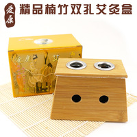 Function double seiko moxibustion box 2 moxibustion box moxa utensils moxa roll moxibustion box