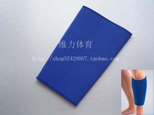 Shank pad calf beam sets sports leggings shin guard fitness running leg cover calf Free shipping(China (Mainland))