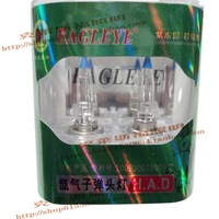 Eagle amethyst h7 12v 100w bullet light bulb car halogen bulb