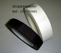 Black , white acetate cloth tape electrical tape 10mm 30 meters long