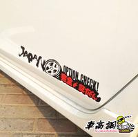 Japan rim refires jdm drift hf reflective stickers car stickers car sticker b4277