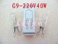 Crystal lamp g9 220v 40w g9 bulb g9 light beads g9 halogen bulb light