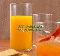 Ocean glass cup juice cup transparent water cup 3  FREE SHIPPING