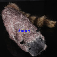 Magic props high quality magic raccoon 123g