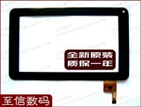 Original 7.0 cube u25gt capacitance screen tp touch screen fpc-tp070072