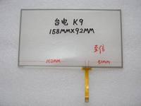 Small 7.0 7 tl-k9 original touch board touch screen handwritten screen touch screen a2910e-g