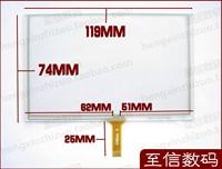 5.0 touch screen original vx580r vx580 vx580w tp touch screen fpc554
