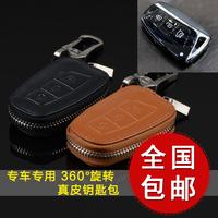 Modern 13 ix45 smart key santa fe car genuine leather key wallet key cover