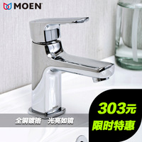 Mr mohn moen bathroom single hole basin hot and cold faucet 21121