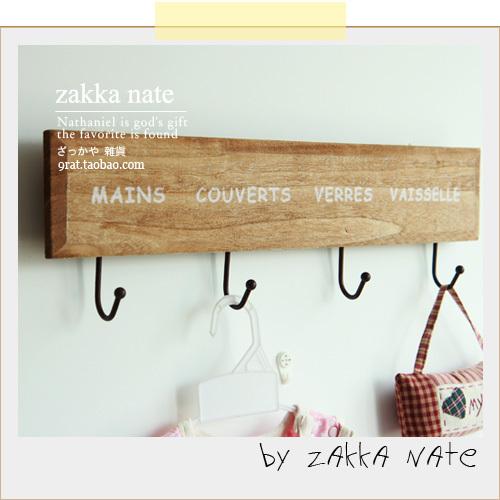 Zakka retro finishing wood hook clothes props coatless seamless(China (Mainland))