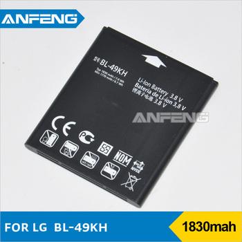 lithum polymer battery for LG BL-49KH Nitro HD P930/ Spectrum VS920/ Optimus 4G LTE P936