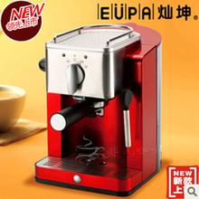 wholesale red espresso maker