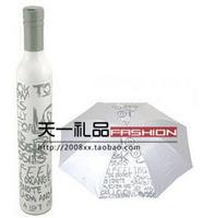 Advertising gift folding umbrella sun-shading bottle umbrella white