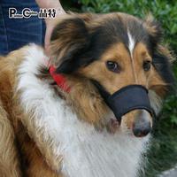 Sets masks muzzle sets dog mask adjustable dog set