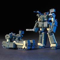 Free shipping Bandai HGUC 106 D-50C LOTO TWIN SET Gundam model building toys 1/144