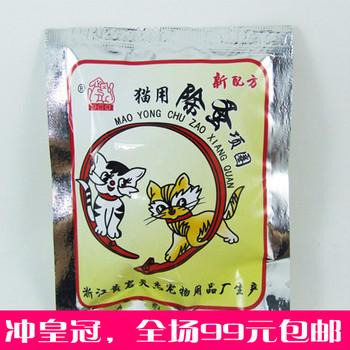 Cat aloxyin collar pet supplies pet cat ring