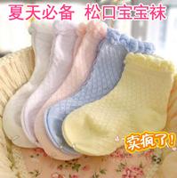 Baby socks cotton baby socks 100% summer breathable mesh socks thin socks relent