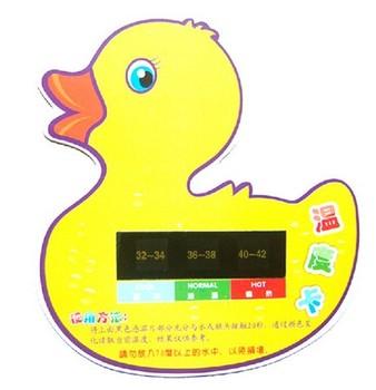 New Water meter cartoon type water temperature card baby swimming pool