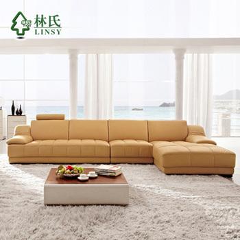 Lim muebles modernos cuero en forma de l sof sof de la - La forma muebles ...