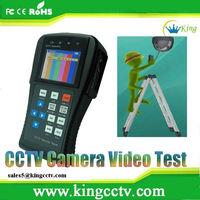 ptz intelligent controller: HK-TM801