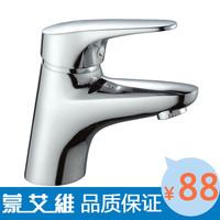 81006 copper hot and cold basin faucet bathroom wash basin