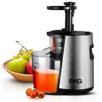 New arrival skg zz3377 juicer multifunctional baby fruit machine