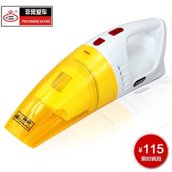 Charge type car vacuum cleaner 2205 car dual cordless car vacuum cleaner