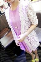 Sweet all-match 2013 medium-long crotch lace cardigan sun protection shirt air conditioning shirt g37