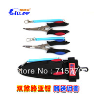 Brand New Stainless Steel Fishing Pliers Fishing Tools 17.5cm 160g