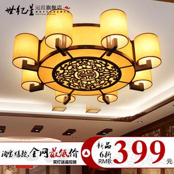 Lighting chinese style classical sheepskin lamp restaurant lamp ceiling light antique vintage wooden lighting