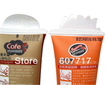 5th generation 2 pcs cafe 2 pcs chili 85ML YILI BOLO BODY SLIMMING GEL CREAM Weight