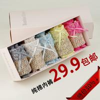 Free Shipping Girls cotton panty 100% milk, silk panties female lace 100% cotton gift