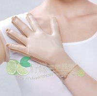 OLIME  C-05 Medical Pressure Garment - scar recover scar elastic gloves /full finger gloves/ pair
