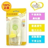 Rikang nose cleaner baby rk3658