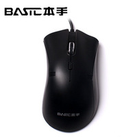 Basic 808t gaming mouse  Free Shipping