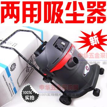 Economic type industrial vacuum cleaner household vacuum cleaner wet and dry vacuum cleaner gs-1232
