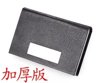 Quality stainless steel business card box card stock male commercial card stock women's big capacity cartridge