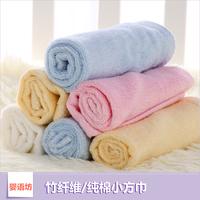 Baby bamboo fibre 100% cotton scarf senior bamboo fibre baby towel bib
