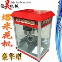 Valley machine commercial popcorn machine electric corn machine corn 801 luxury 8 oz