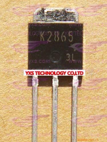 2014 Hot Sale Seconds Kill Tetrode Transistor Transistor Tester Strobo Witcher 2sk2865 Mosfet Transistors(China (Mainland))