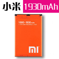 Millet battery millet 1s battery m1 electroplax charger set millet mobile phone battery bm10 electroplax