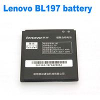 Free drop Shipping New BL197 New battery For Lenovo lephone A798t S720 A800 S899t A820 A820t S720i Phone