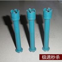 Professional original factory package Free shipping newest My digital roll 24v 220v bar -three heated